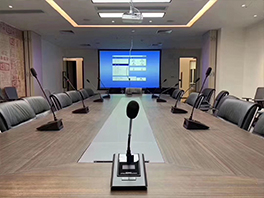 Project case of foreign multimedia conference system